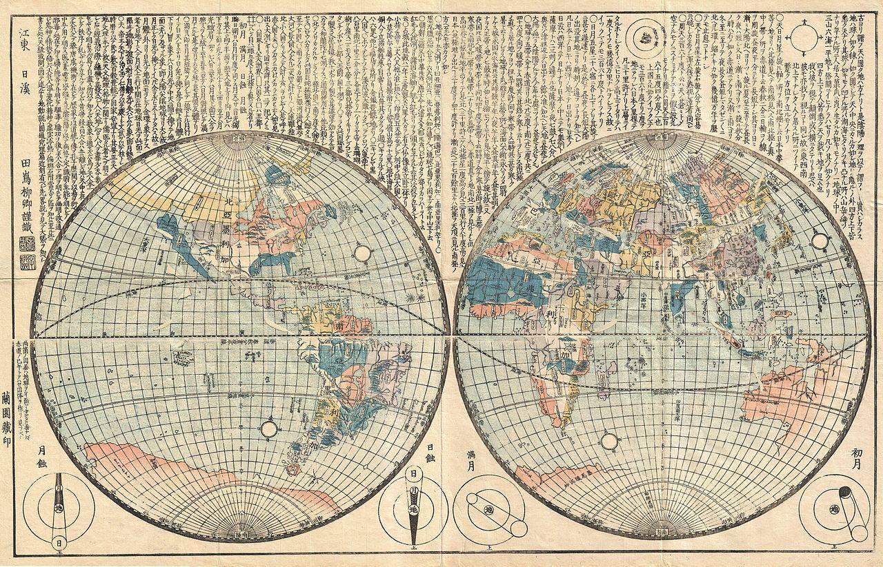 Crédit et géopolitique : réflexions sur le cas chinois