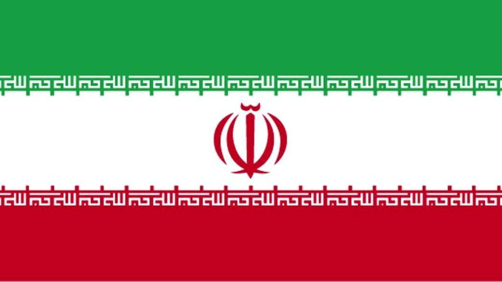 Veille sur l'Iran